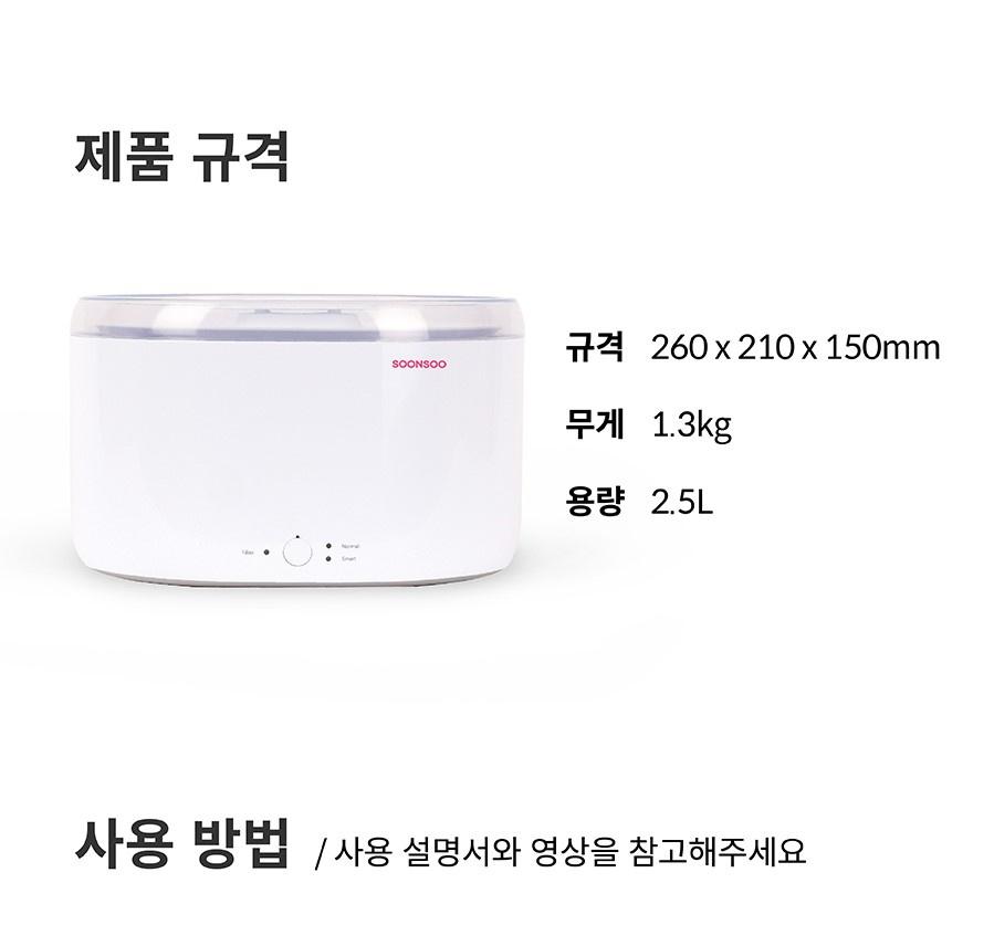 스토브 순수 알카리 9.0 정수기-상품이미지-36